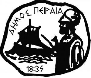 Δήμος Πειραιάς