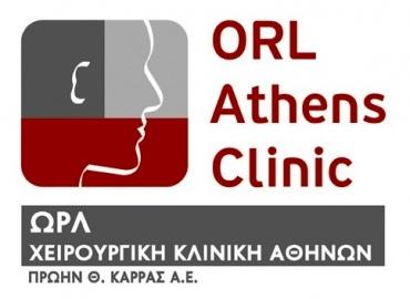 ΩΡΛ Κλινική Αθηνών
