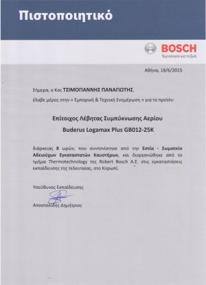 Buderus Logamax Plus GB012-25K