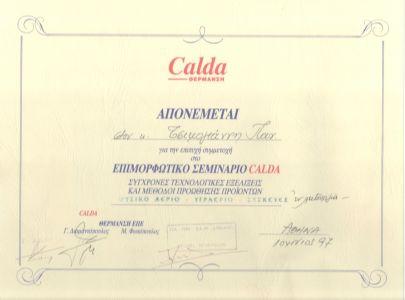 Πιστοποίηση από την Calda